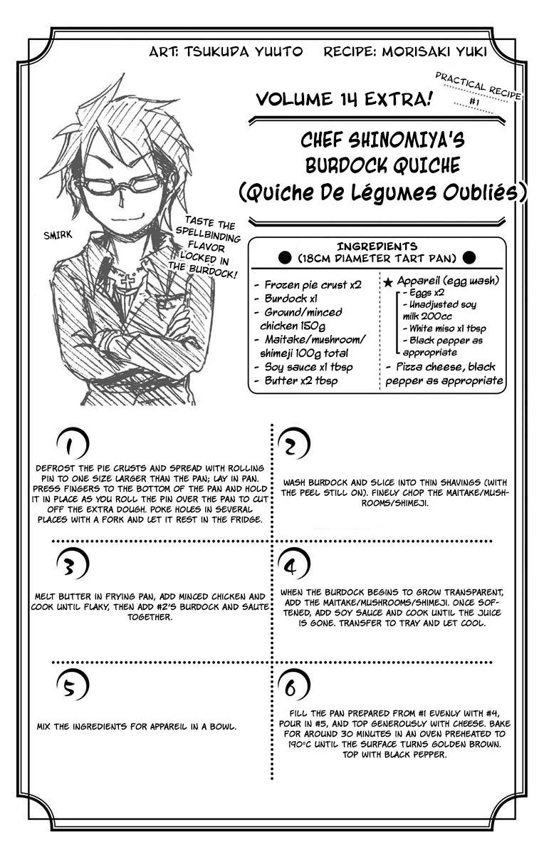 Shokugeki no Soma Chapter 118.5  Online Free Manga Read Image 8