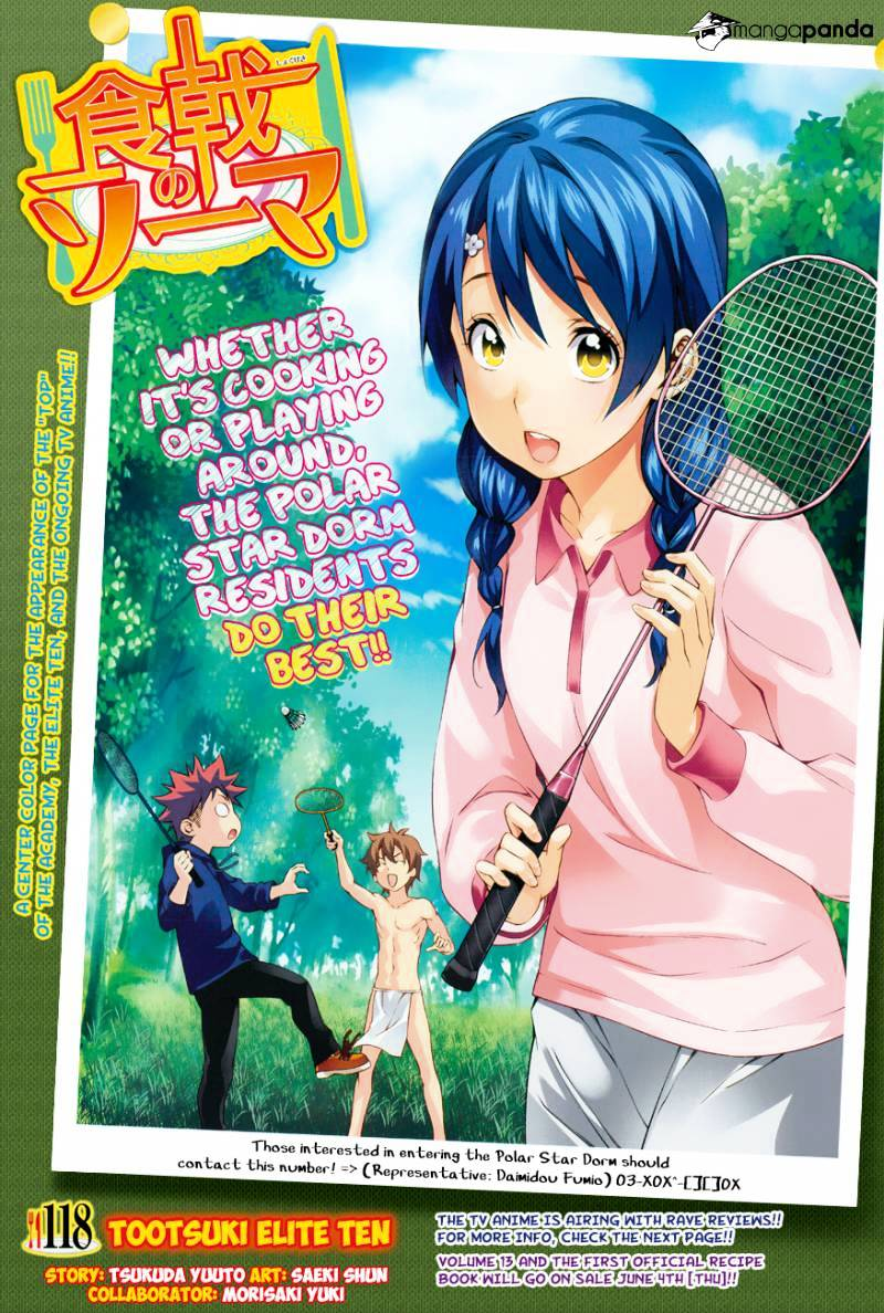 Shokugeki no Soma Chapter 118  Online Free Manga Read Image 1