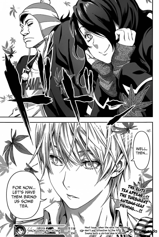 Shokugeki no Soma Chapter 118  Online Free Manga Read Image 19