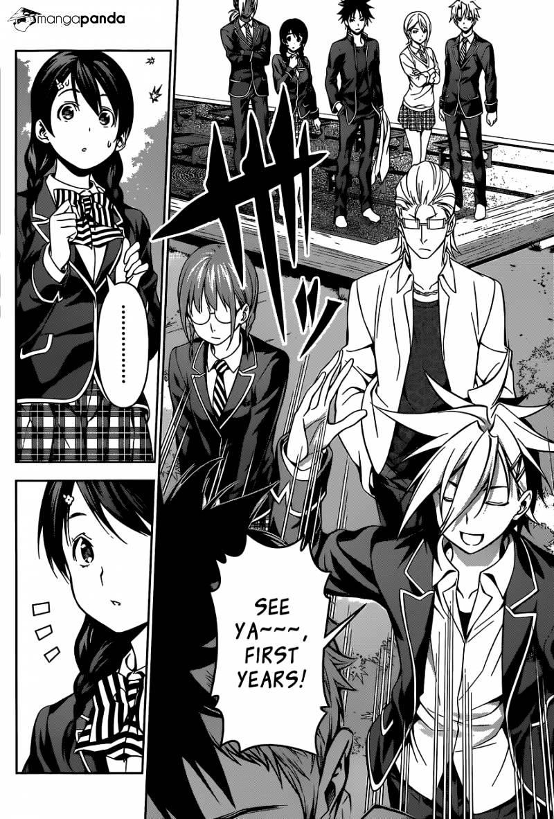 Shokugeki no Soma Chapter 119  Online Free Manga Read Image 14