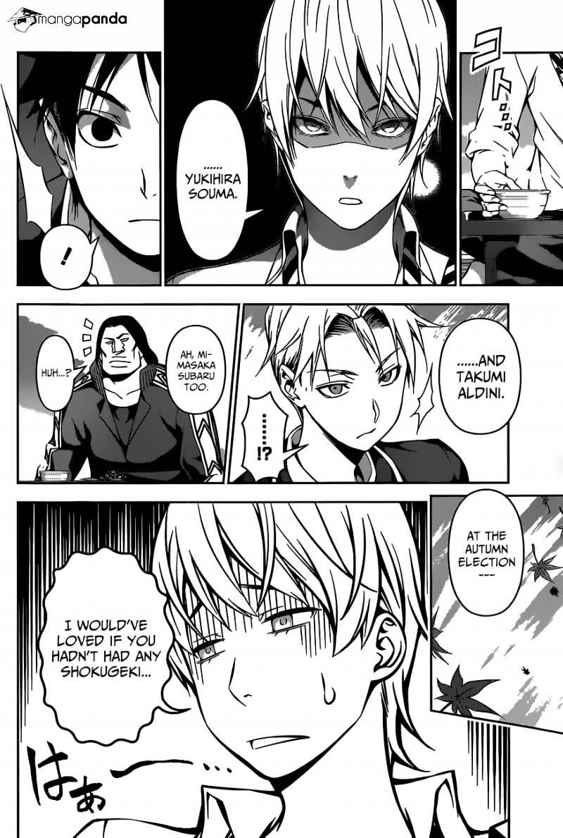 Shokugeki no Soma Chapter 119  Online Free Manga Read Image 4