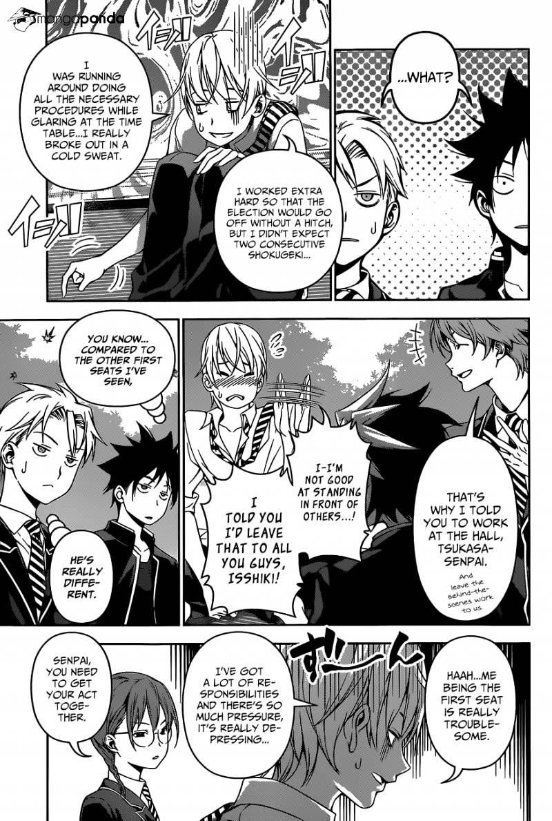 Shokugeki no Soma Chapter 119  Online Free Manga Read Image 5