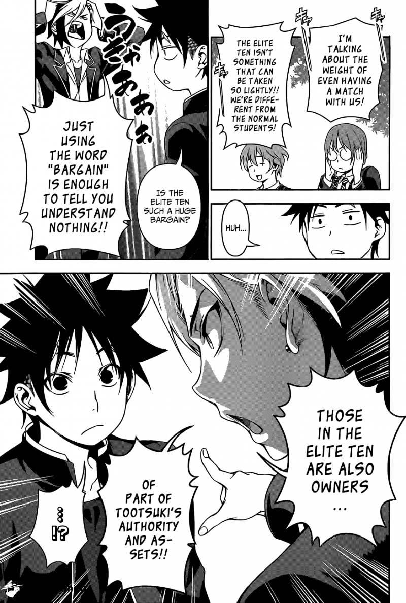 Shokugeki no Soma Chapter 119  Online Free Manga Read Image 7