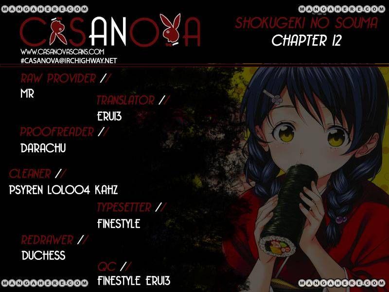 Shokugeki no Soma Chapter 12  Online Free Manga Read Image 1