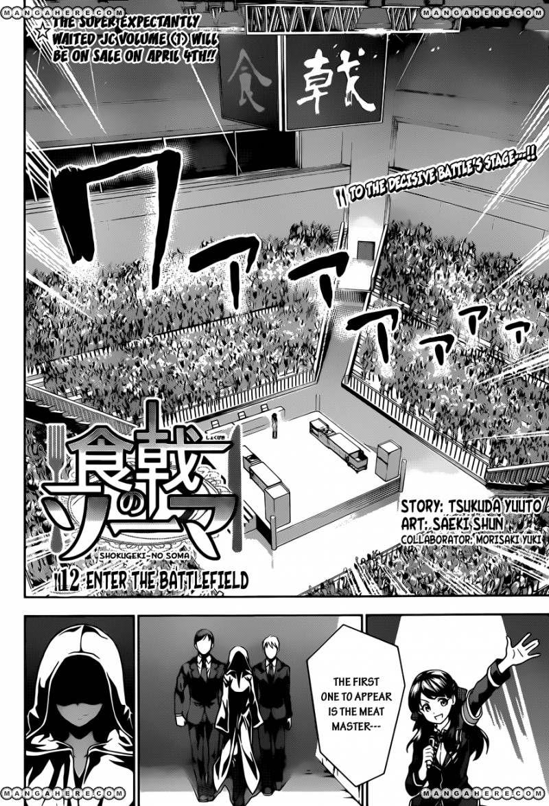Shokugeki no Soma Chapter 12  Online Free Manga Read Image 6
