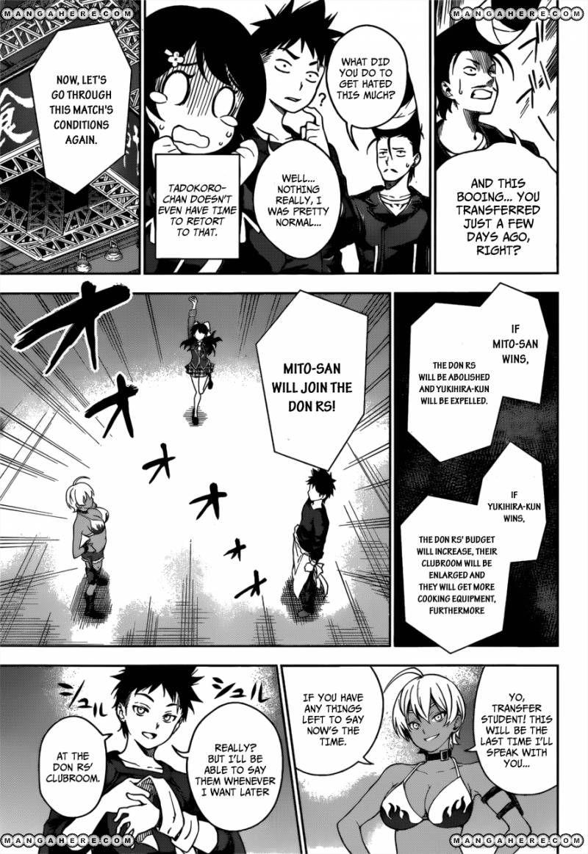 Shokugeki no Soma Chapter 12  Online Free Manga Read Image 9