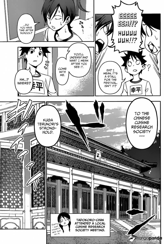 Shokugeki no Soma Chapter 120  Online Free Manga Read Image 10