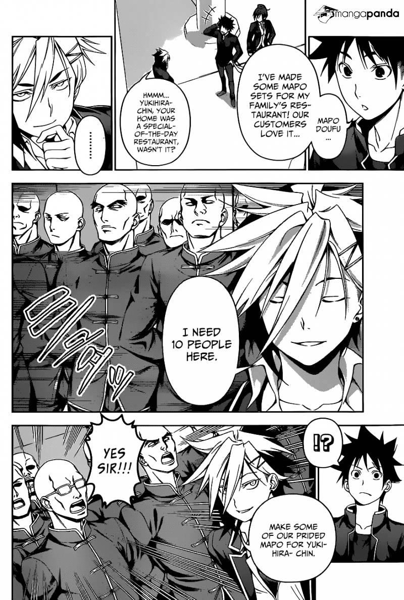 Shokugeki no Soma Chapter 120  Online Free Manga Read Image 14