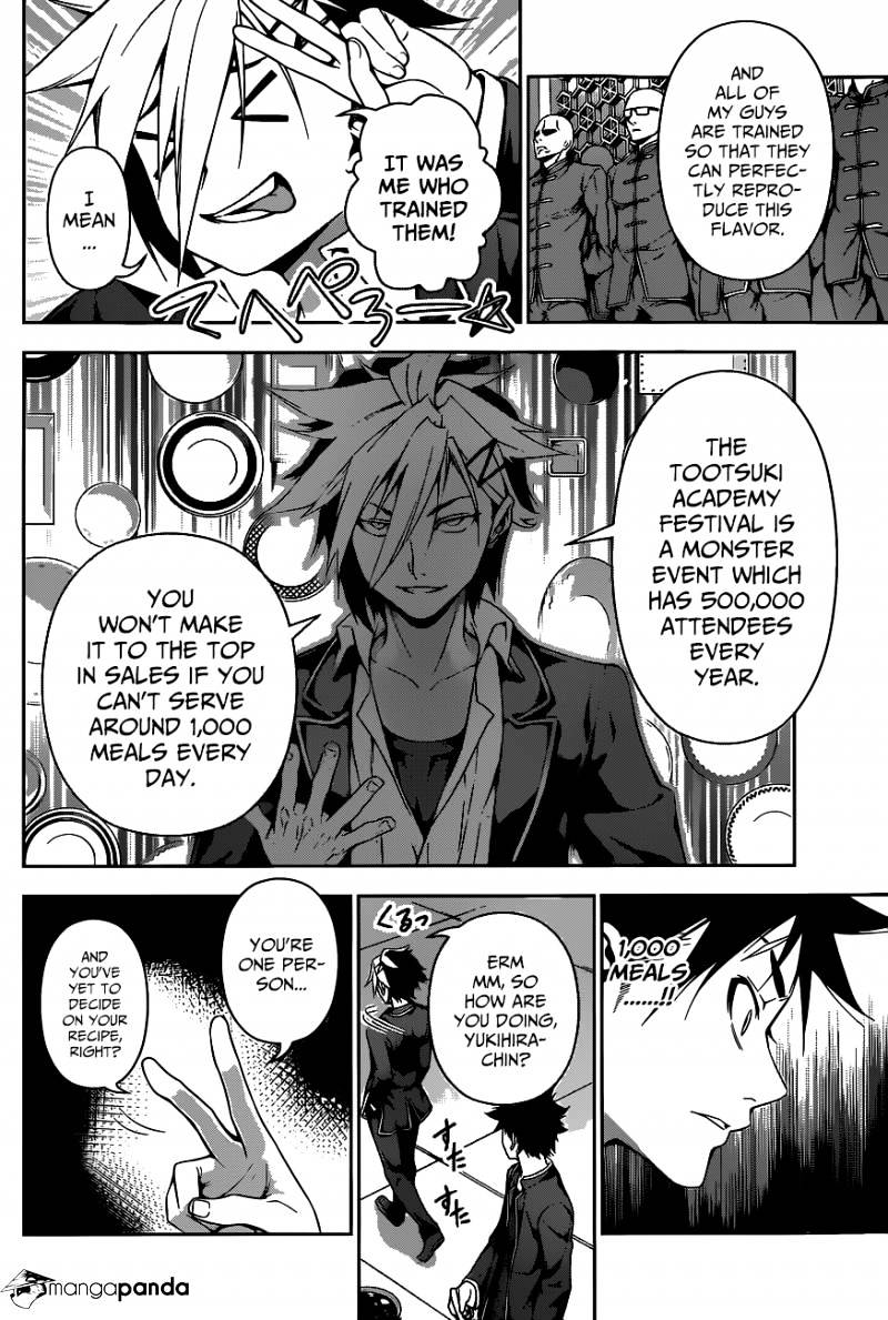 Shokugeki no Soma Chapter 120  Online Free Manga Read Image 18