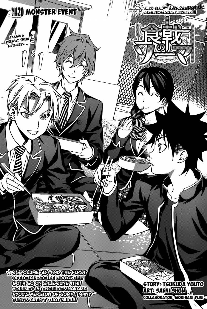 Shokugeki no Soma Chapter 120  Online Free Manga Read Image 3