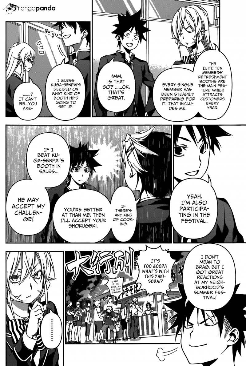 Shokugeki no Soma Chapter 120  Online Free Manga Read Image 5