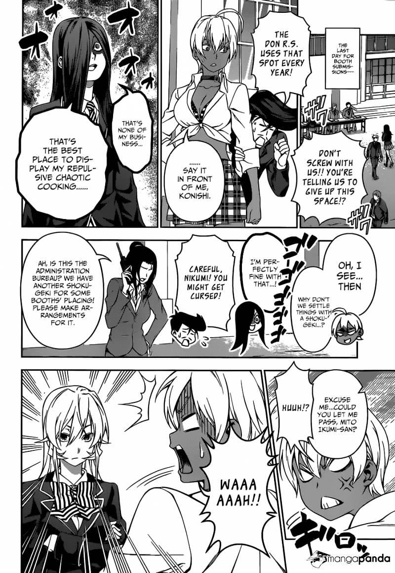 Shokugeki no Soma Chapter 121  Online Free Manga Read Image 16