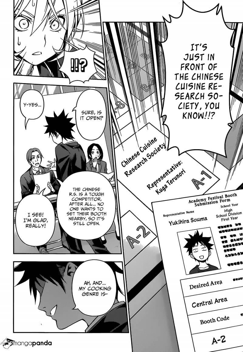 Shokugeki no Soma Chapter 121  Online Free Manga Read Image 18