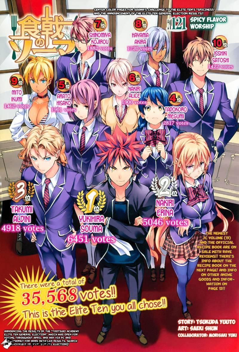 Shokugeki no Soma Chapter 121  Online Free Manga Read Image 2