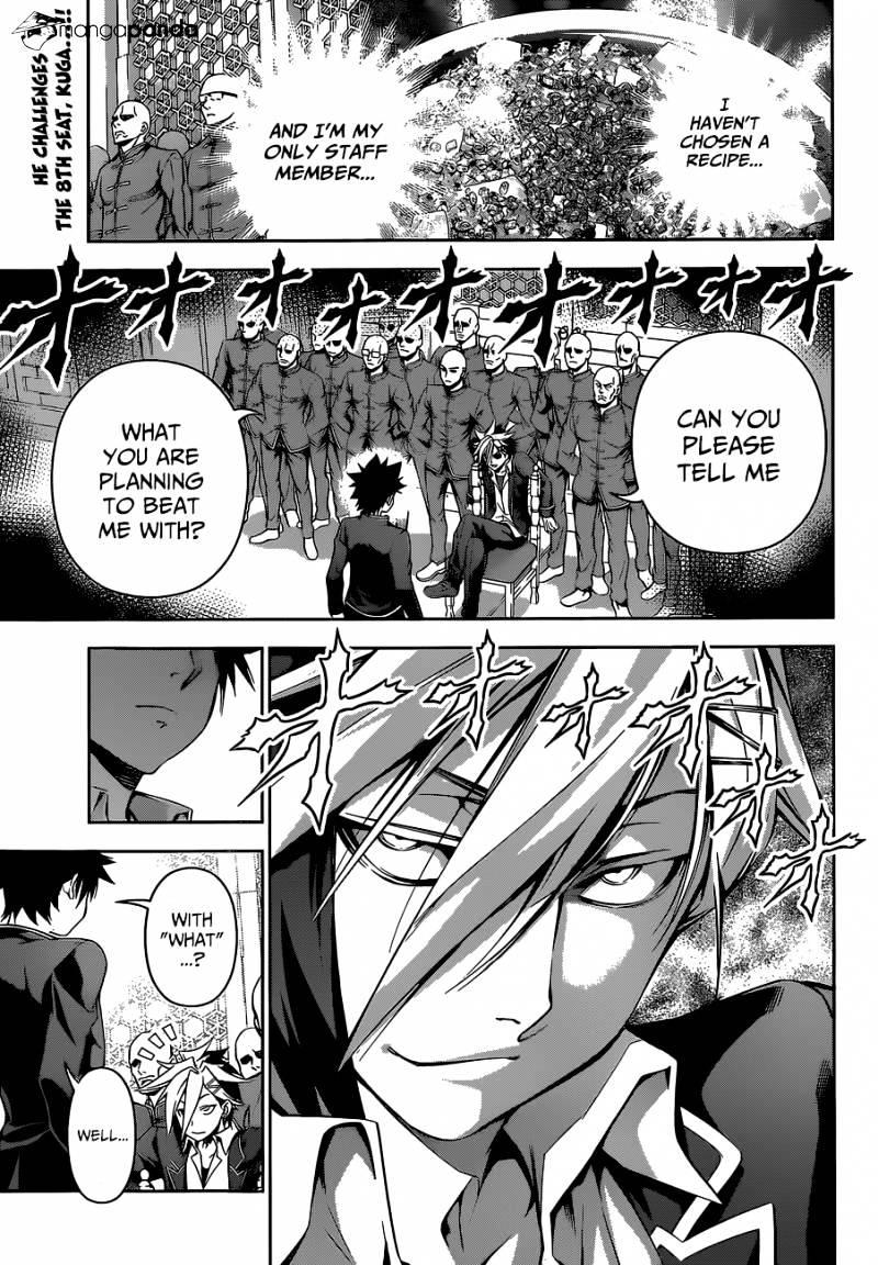 Shokugeki no Soma Chapter 121  Online Free Manga Read Image 5