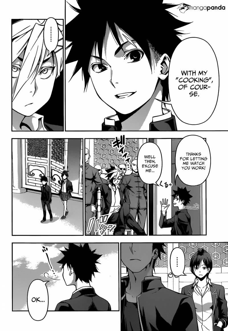 Shokugeki no Soma Chapter 121  Online Free Manga Read Image 6