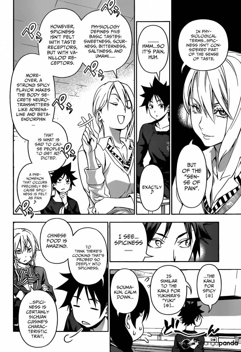 Shokugeki no Soma Chapter 122  Online Free Manga Read Image 14