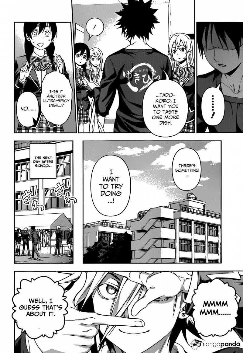Shokugeki no Soma Chapter 122  Online Free Manga Read Image 16