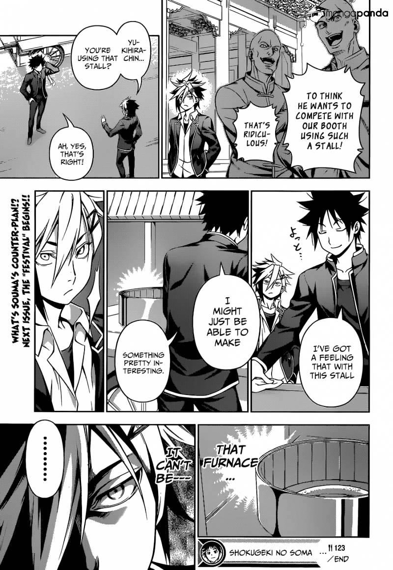 Shokugeki no Soma Chapter 122  Online Free Manga Read Image 19