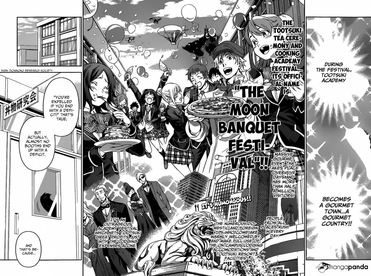 Shokugeki no Soma Chapter 122  Online Free Manga Read Image 3