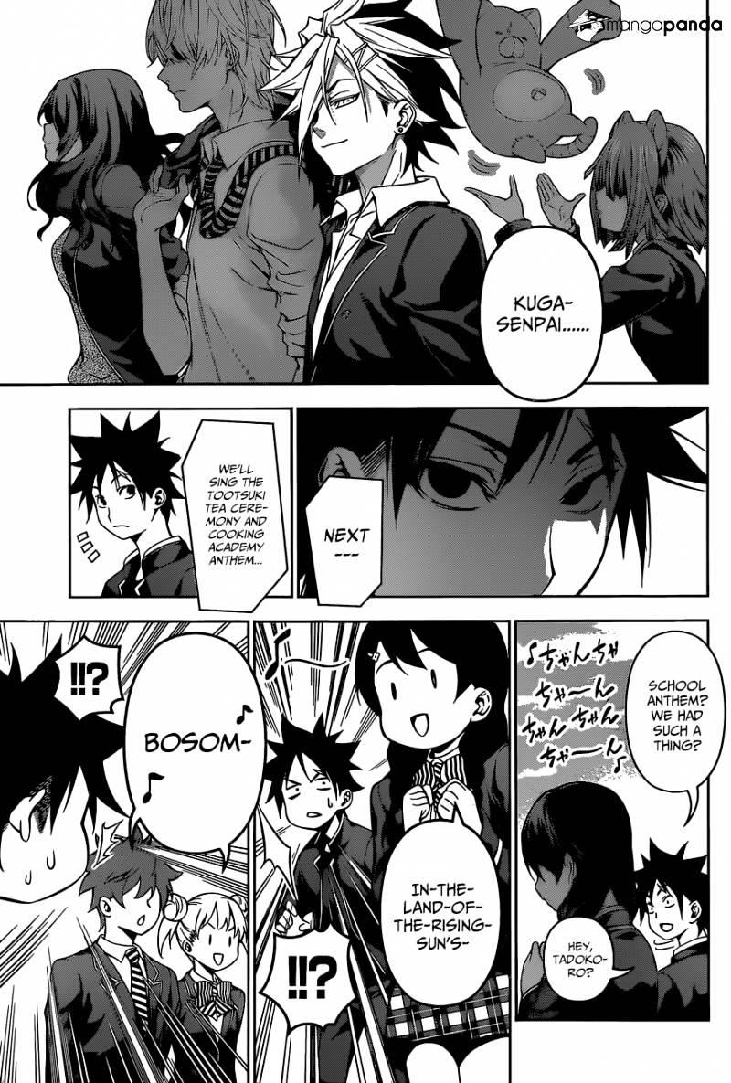 Shokugeki no Soma Chapter 124  Online Free Manga Read Image 15