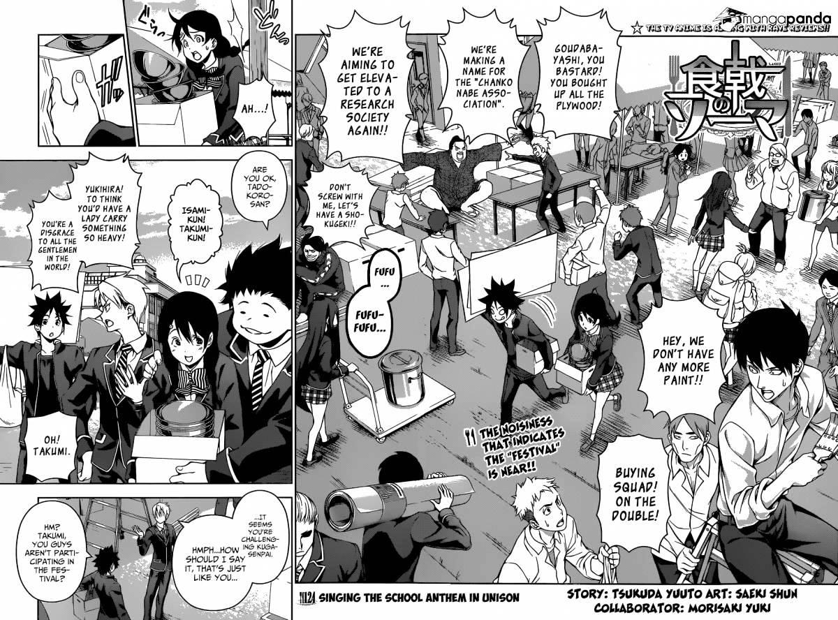 Shokugeki no Soma Chapter 124  Online Free Manga Read Image 5