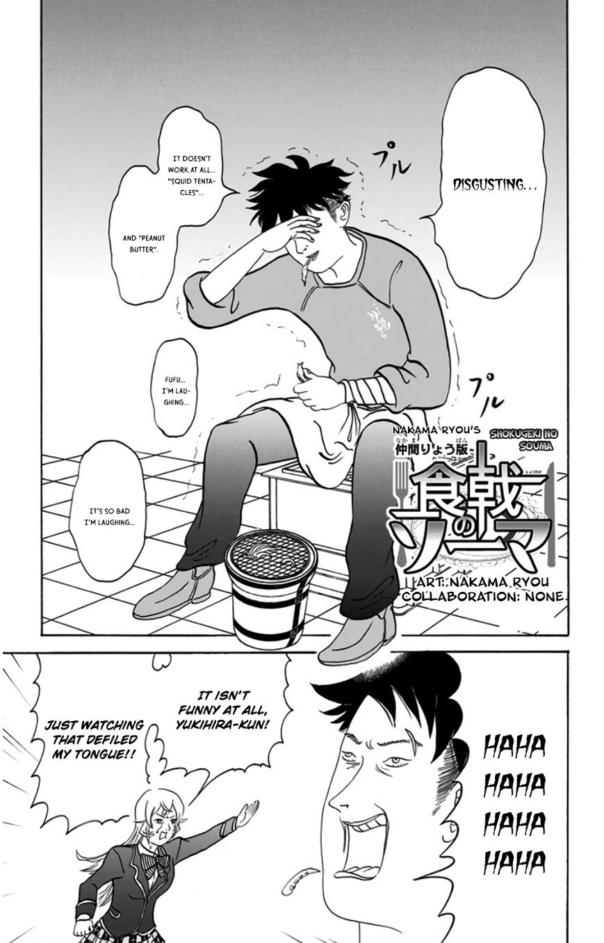 Shokugeki no Soma Chapter 125.5  Online Free Manga Read Image 2