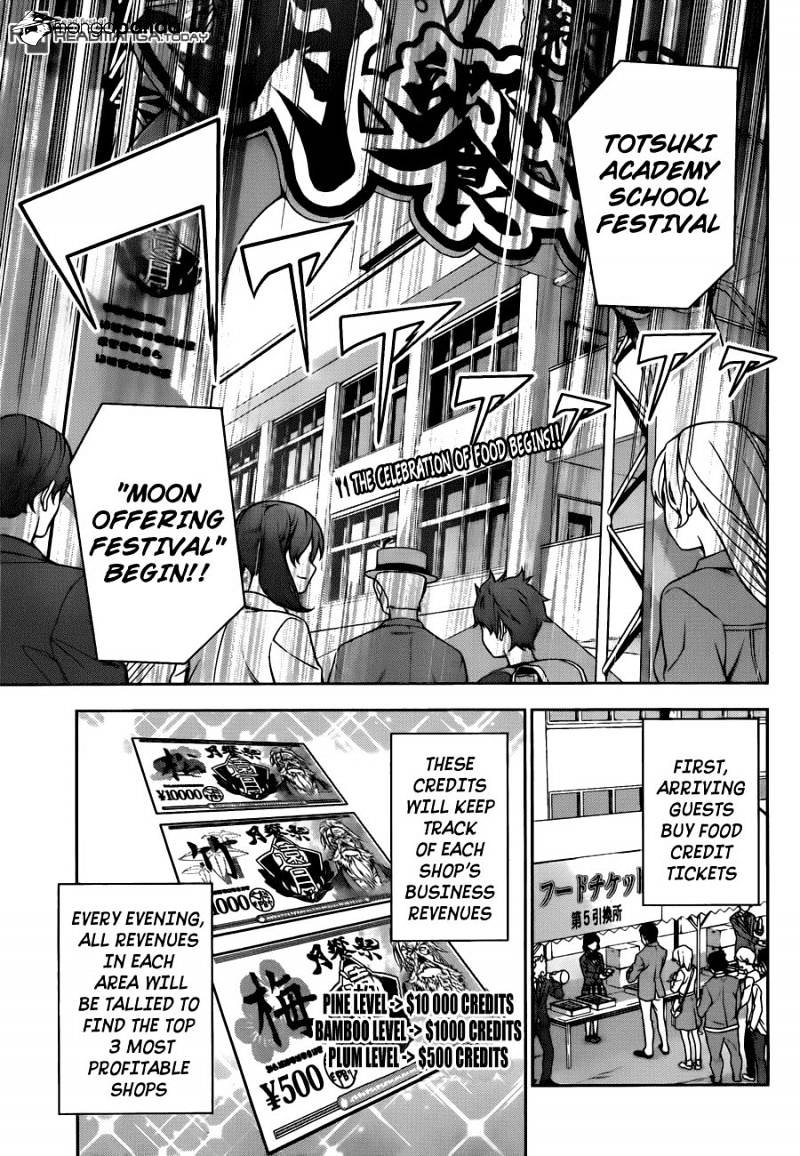Shokugeki no Soma Chapter 125  Online Free Manga Read Image 1