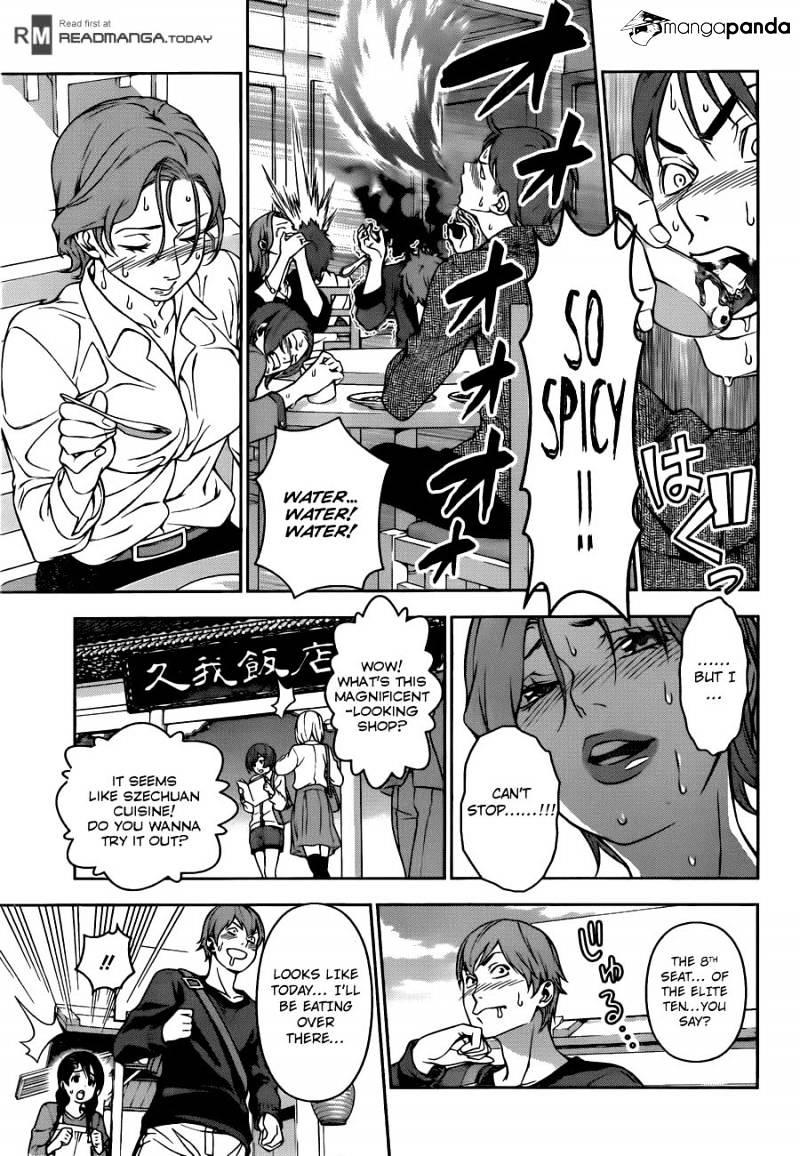 Shokugeki no Soma Chapter 125  Online Free Manga Read Image 13