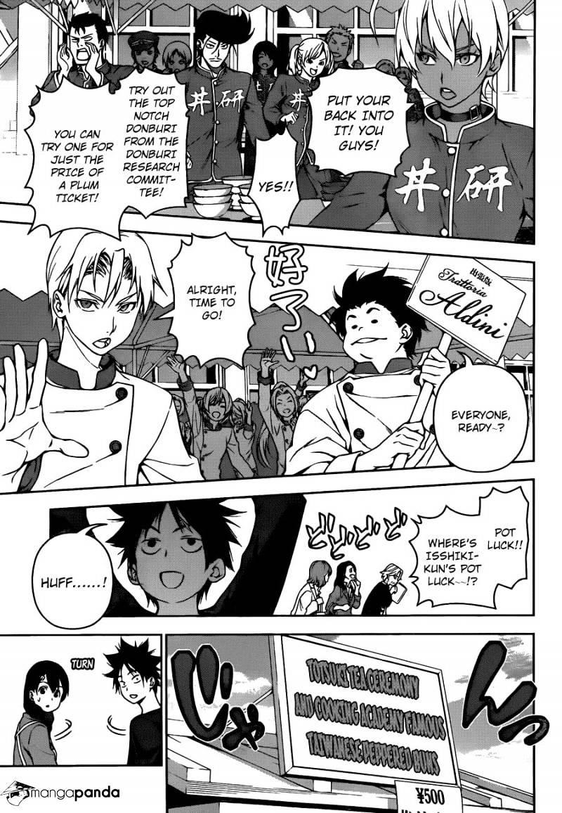 Shokugeki no Soma Chapter 125  Online Free Manga Read Image 3