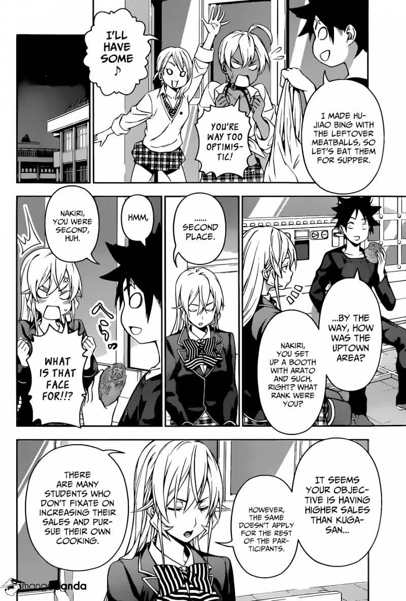Shokugeki no Soma Chapter 126  Online Free Manga Read Image 10