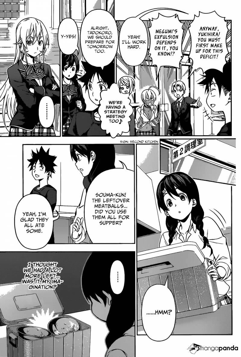 Shokugeki no Soma Chapter 126  Online Free Manga Read Image 15
