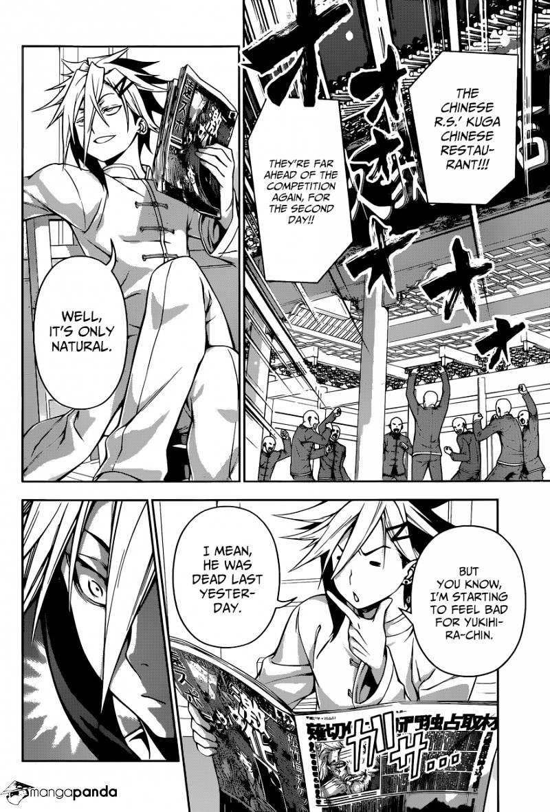 Shokugeki no Soma Chapter 126  Online Free Manga Read Image 18