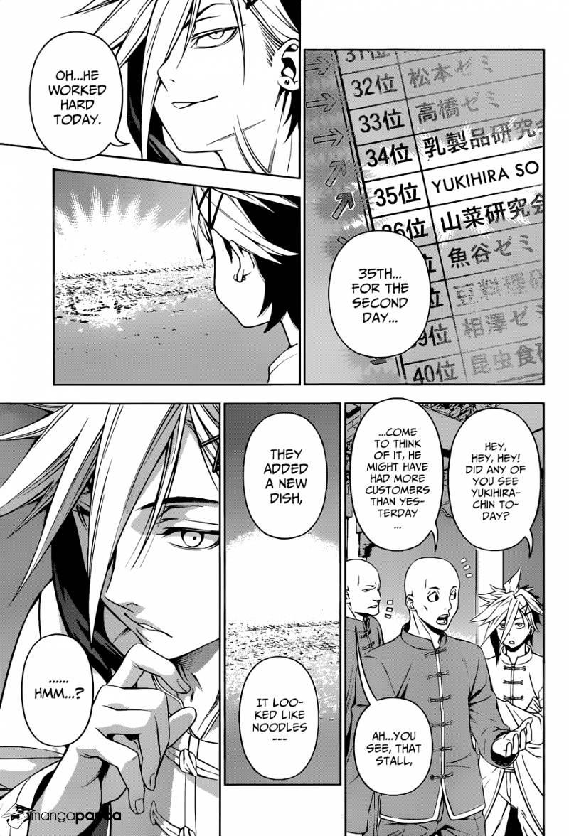 Shokugeki no Soma Chapter 126  Online Free Manga Read Image 19