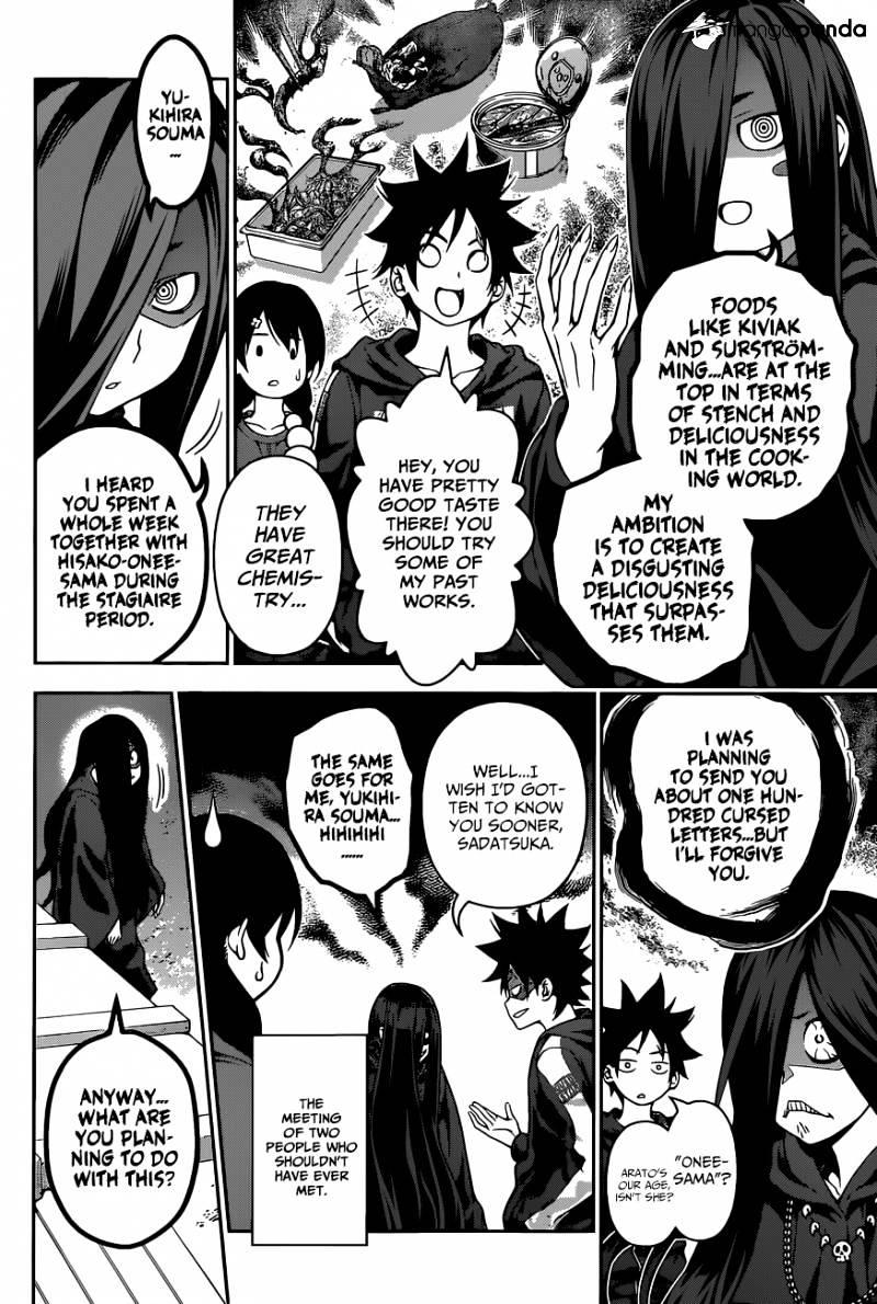Shokugeki no Soma Chapter 127  Online Free Manga Read Image 4