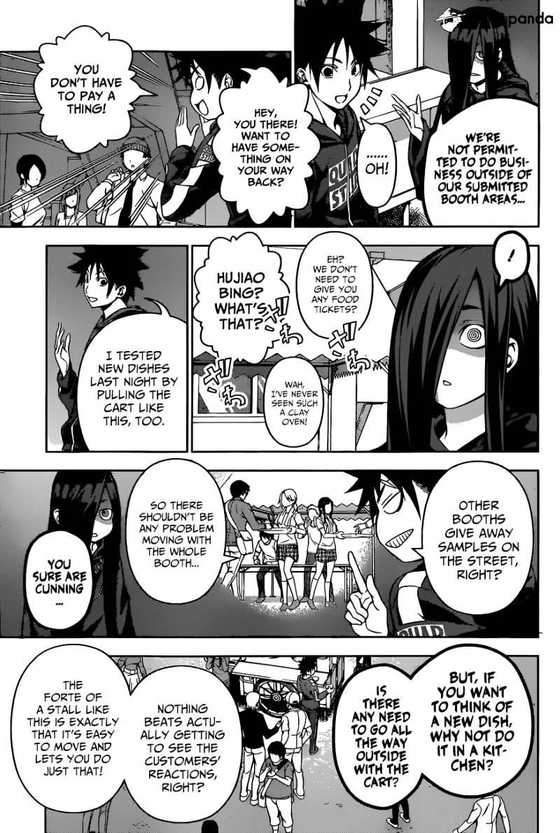 Shokugeki no Soma Chapter 127  Online Free Manga Read Image 5