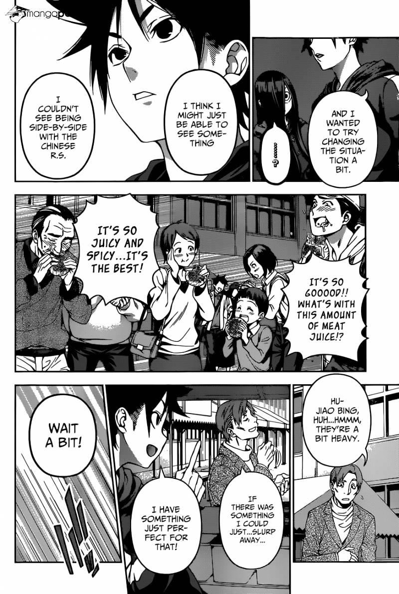 Shokugeki no Soma Chapter 127  Online Free Manga Read Image 6