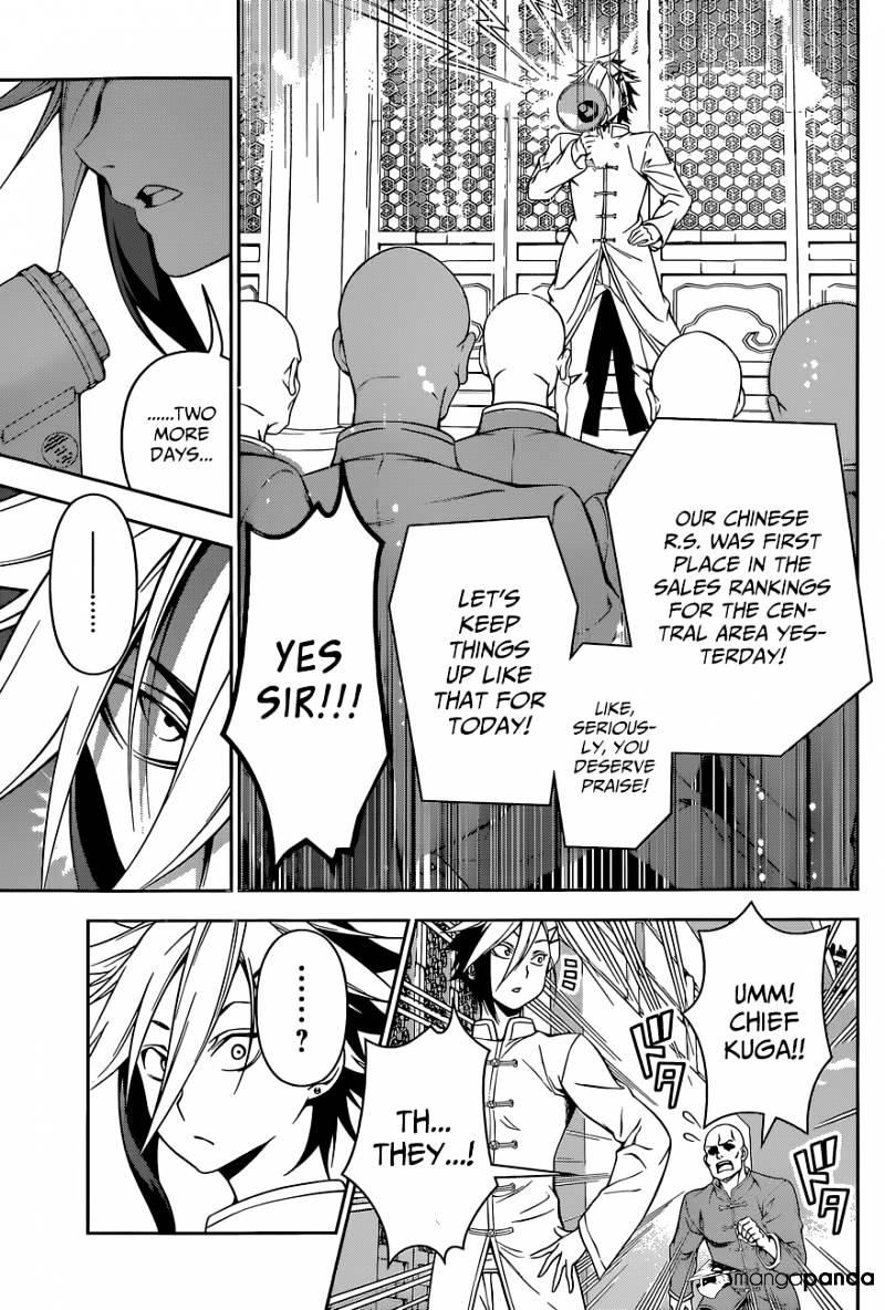 Shokugeki no Soma Chapter 128  Online Free Manga Read Image 13