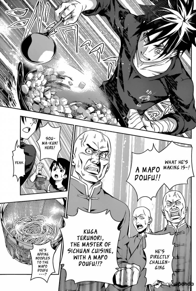 Shokugeki no Soma Chapter 128  Online Free Manga Read Image 17