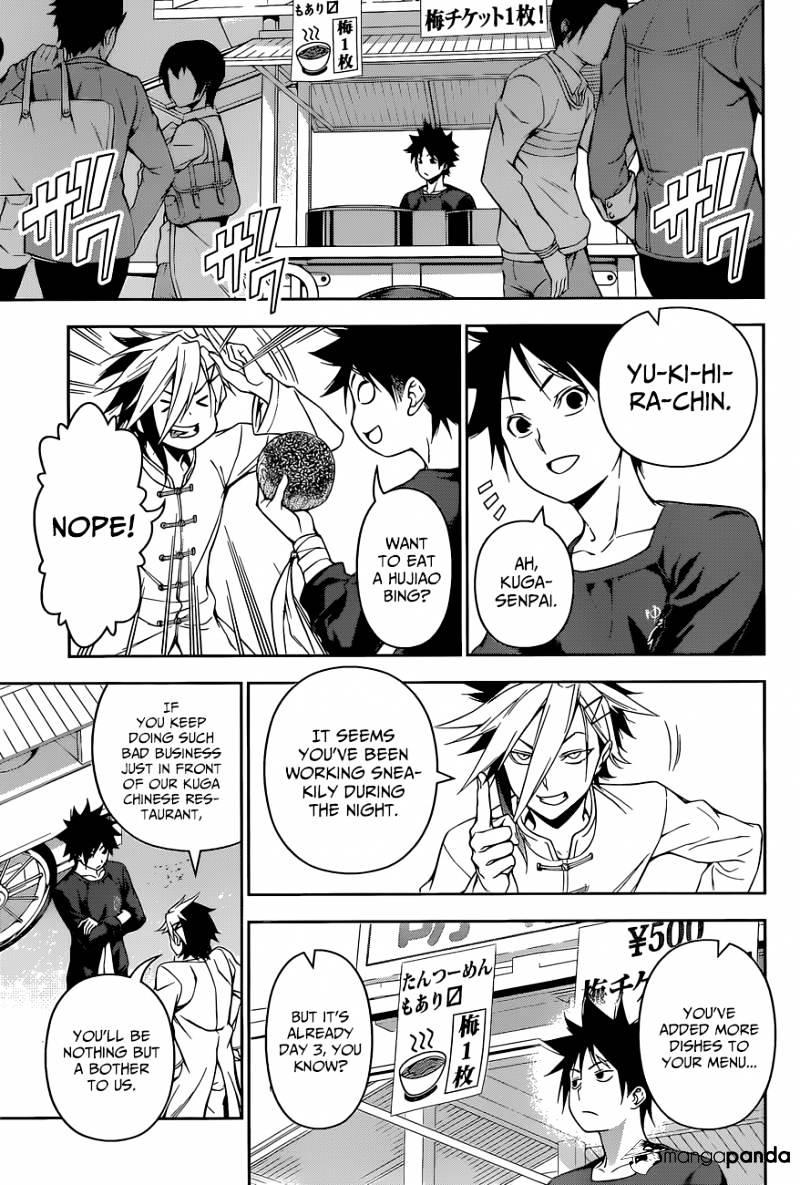 Shokugeki no Soma Chapter 128  Online Free Manga Read Image 5