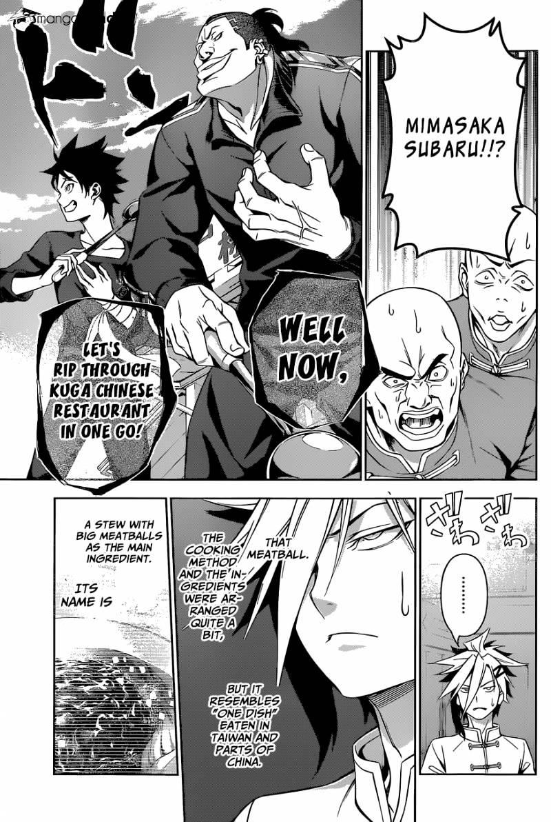 Shokugeki no Soma Chapter 129  Online Free Manga Read Image 18