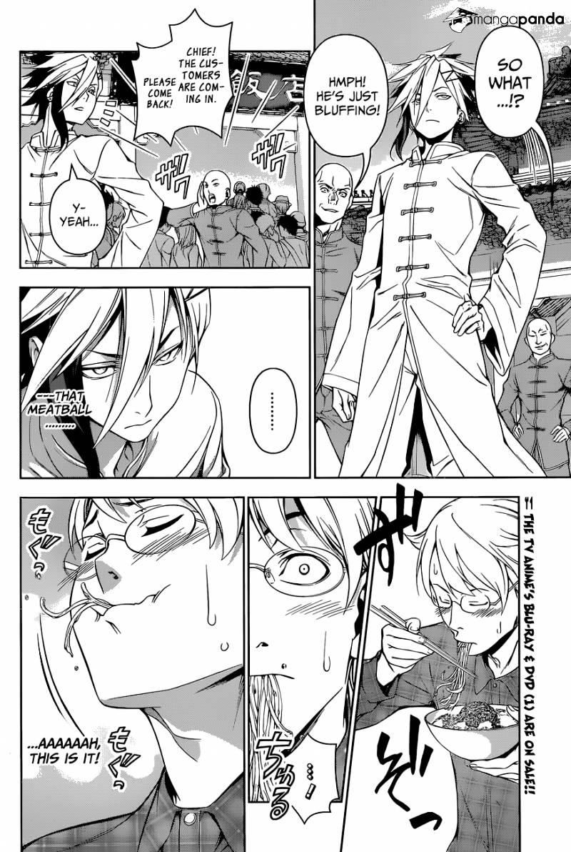 Shokugeki no Soma Chapter 129  Online Free Manga Read Image 3