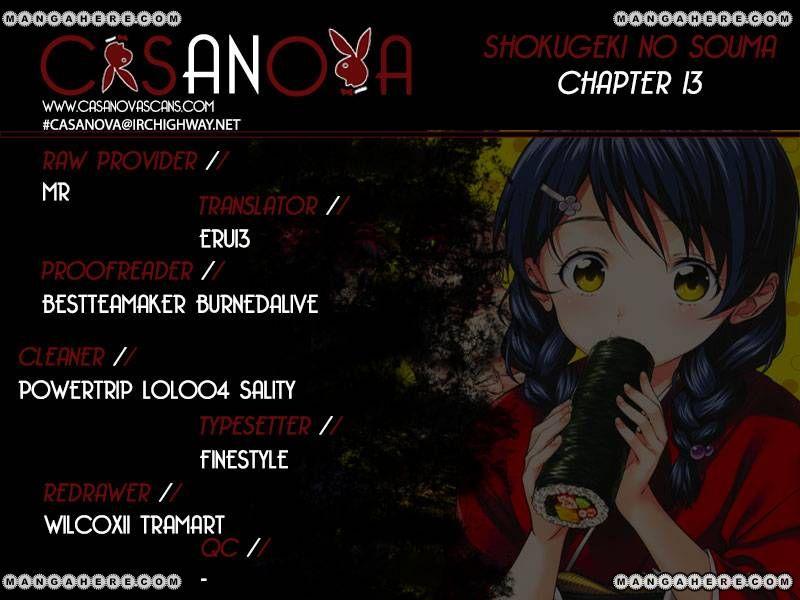 Shokugeki no Soma Chapter 13  Online Free Manga Read Image 1