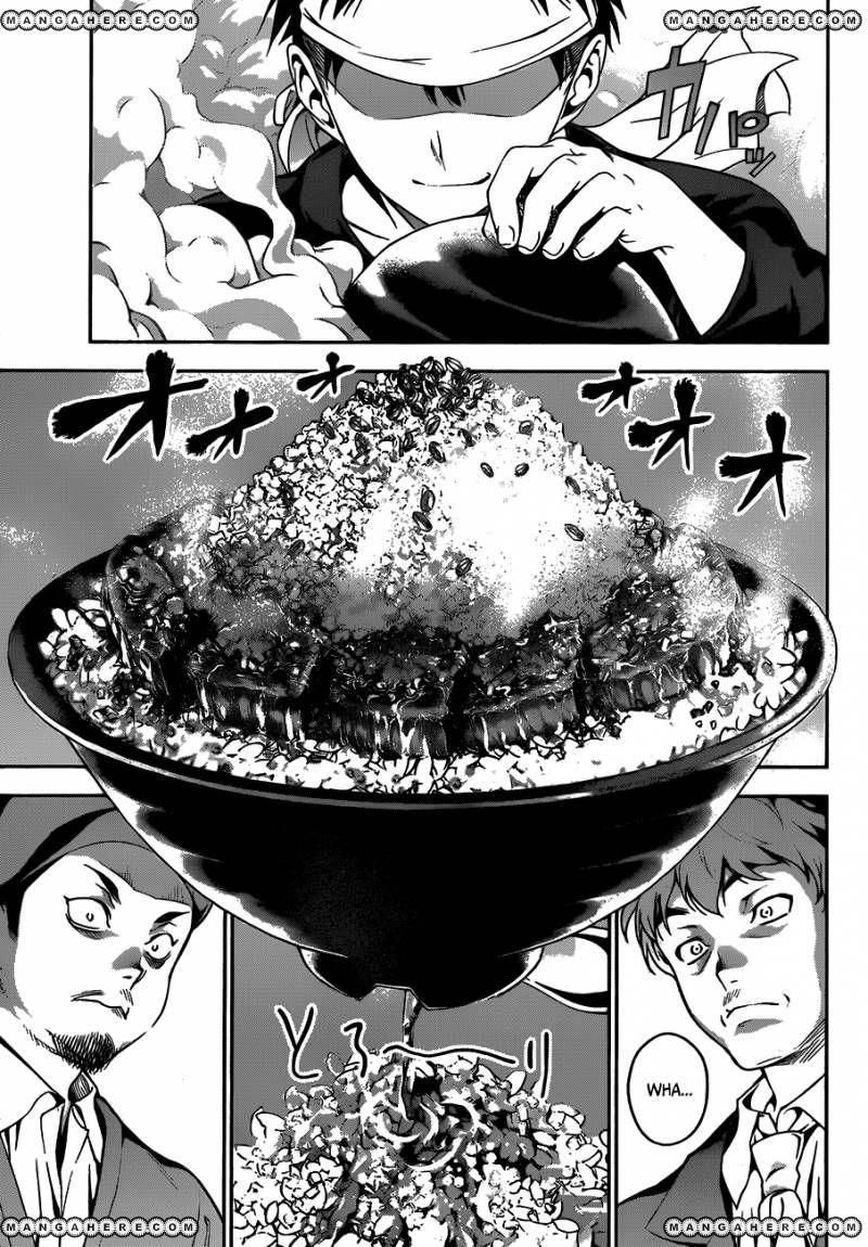 Shokugeki no Soma Chapter 13  Online Free Manga Read Image 7