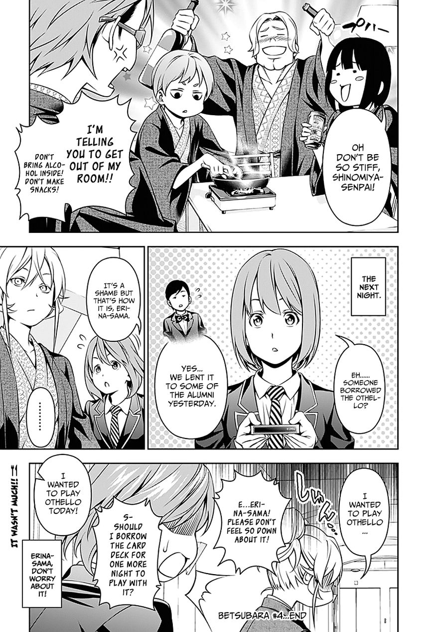 Shokugeki no Soma Chapter 130.4  Online Free Manga Read Image 3