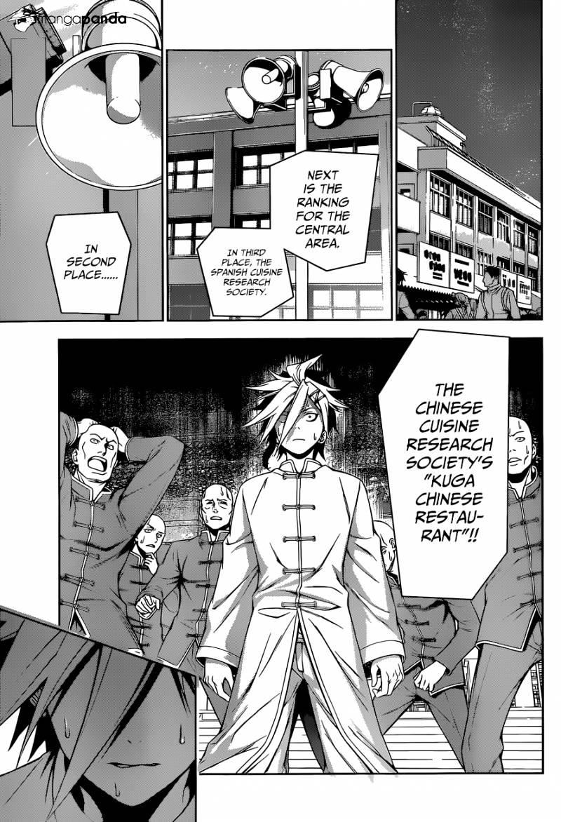 Shokugeki no Soma Chapter 130  Online Free Manga Read Image 17