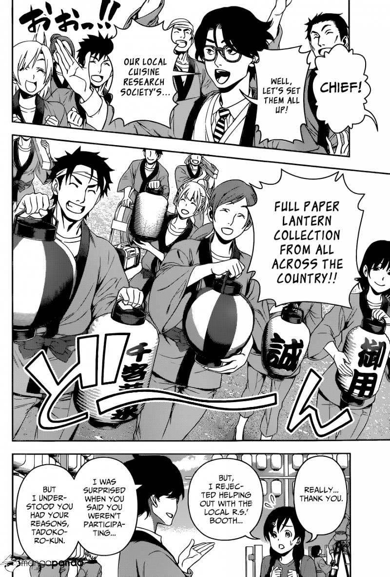 Shokugeki no Soma Chapter 130  Online Free Manga Read Image 8