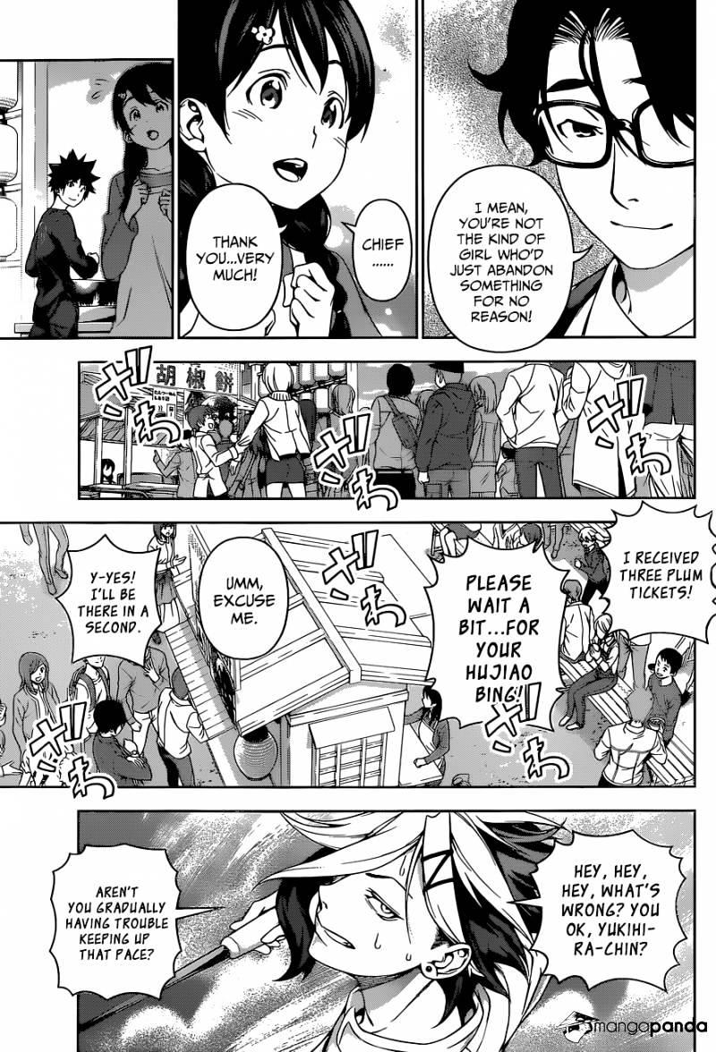 Shokugeki no Soma Chapter 130  Online Free Manga Read Image 9
