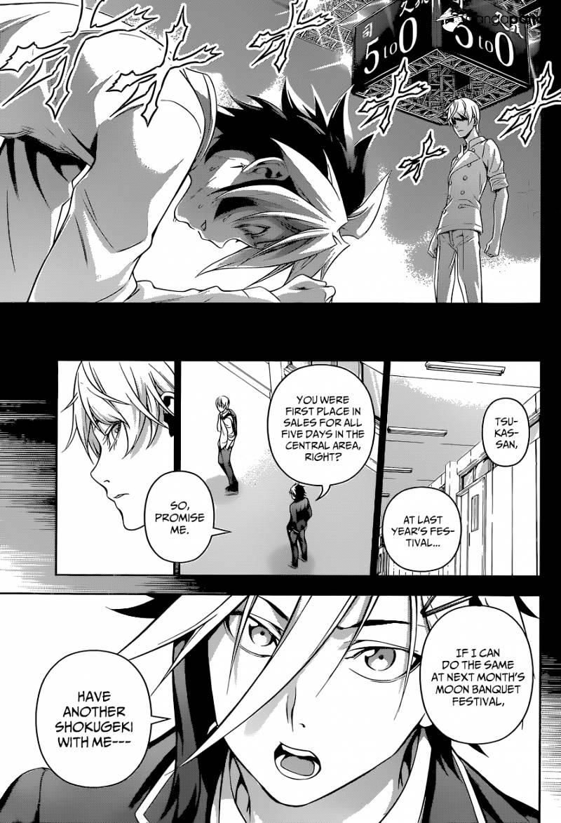 Shokugeki no Soma Chapter 131  Online Free Manga Read Image 18