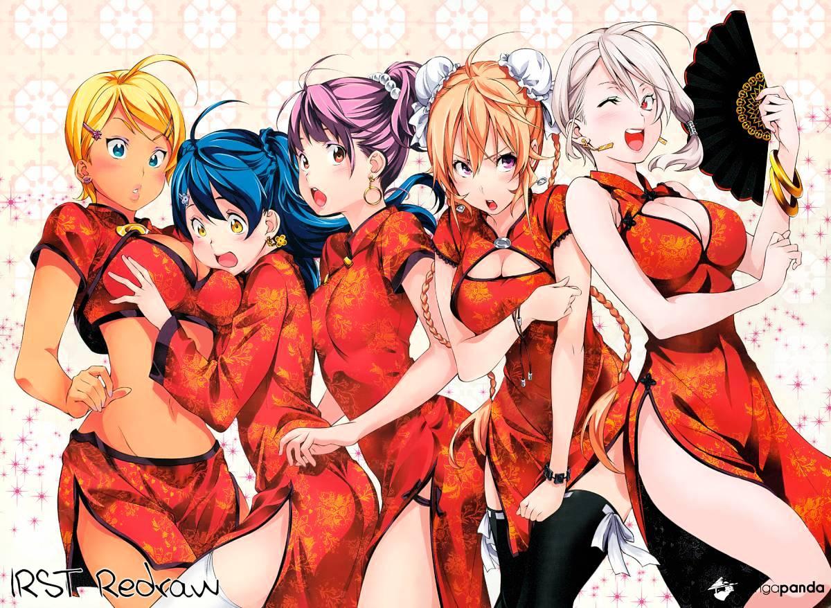 Shokugeki no Soma Chapter 131  Online Free Manga Read Image 5